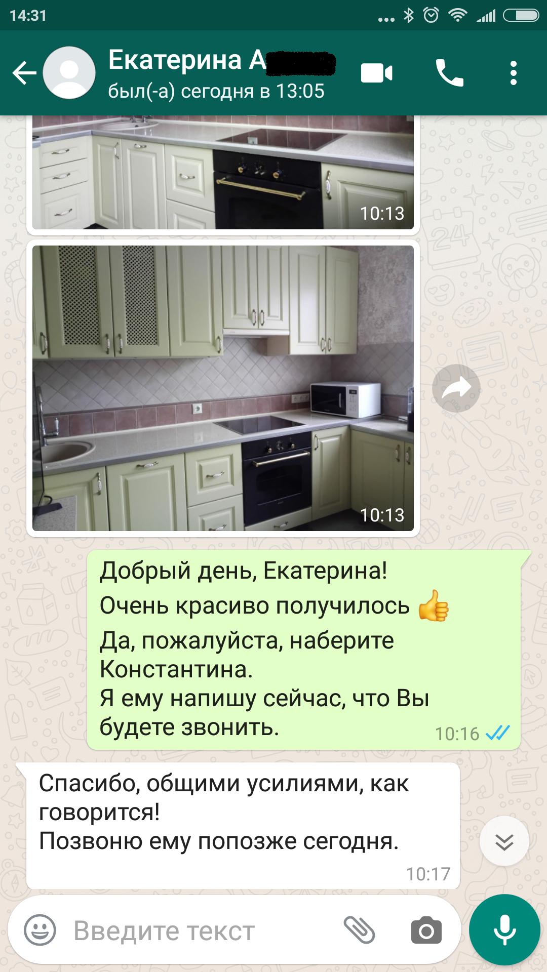 otzyv_ekaterina_kuhnya1