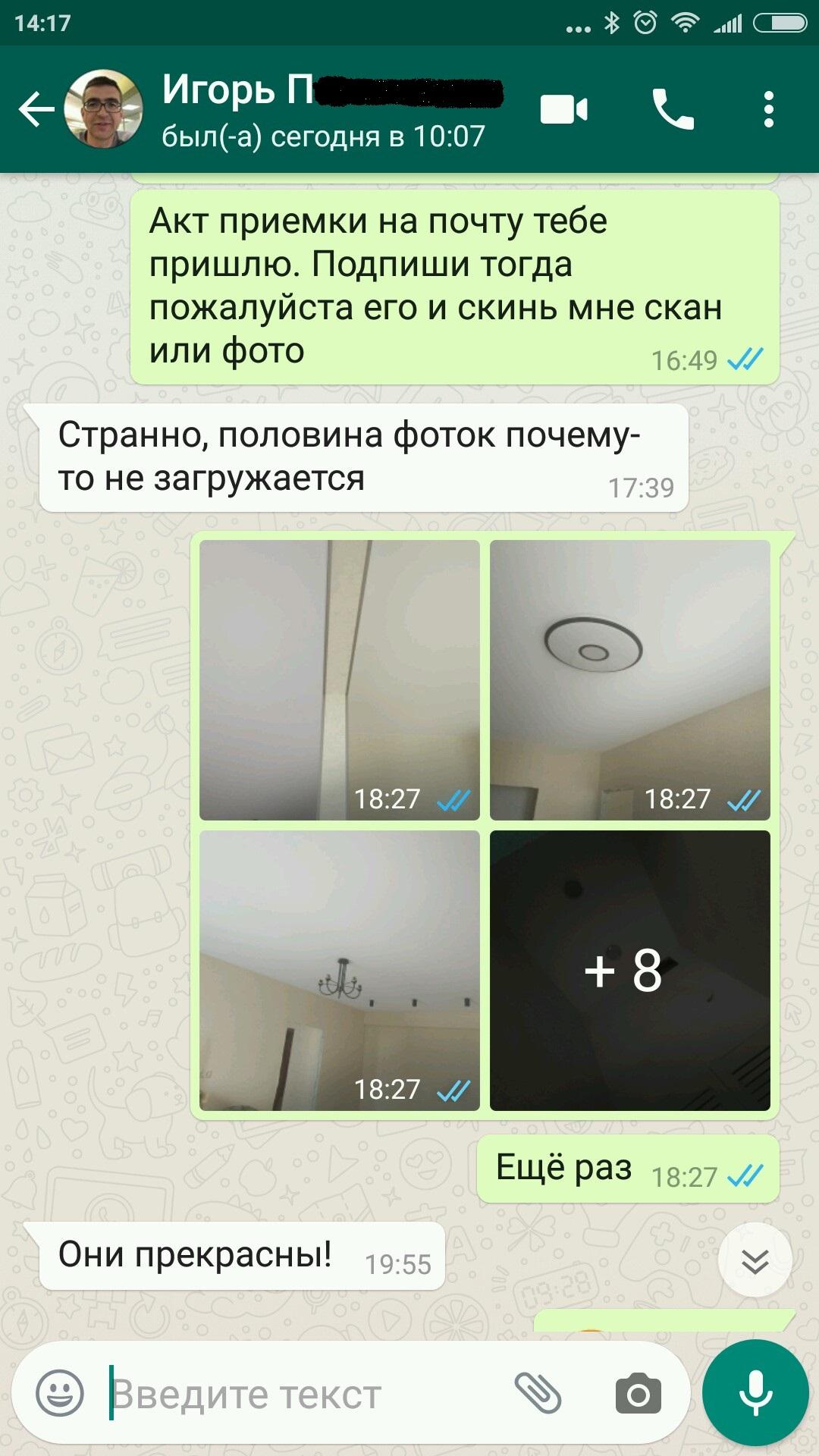otzyv_igor_potolki1
