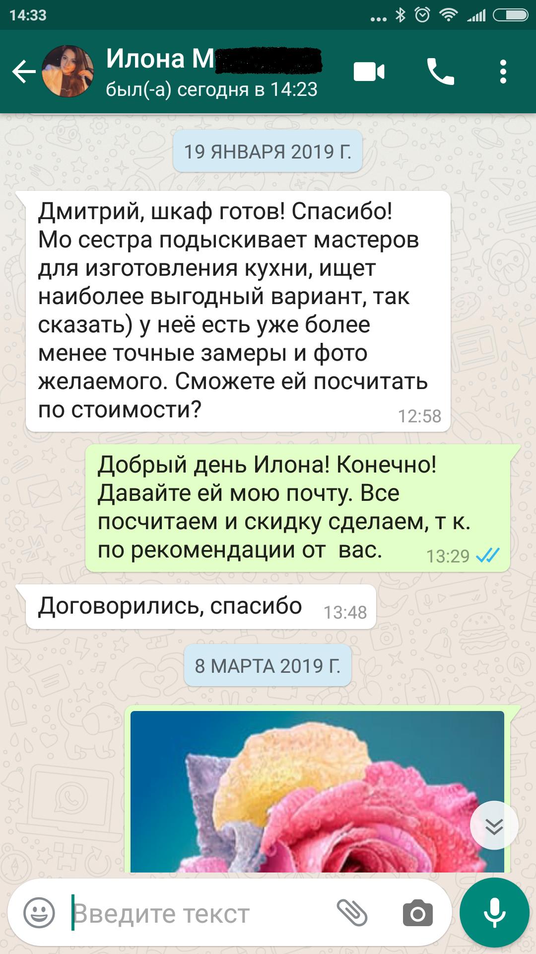 otzyv_ilona_shkaf1