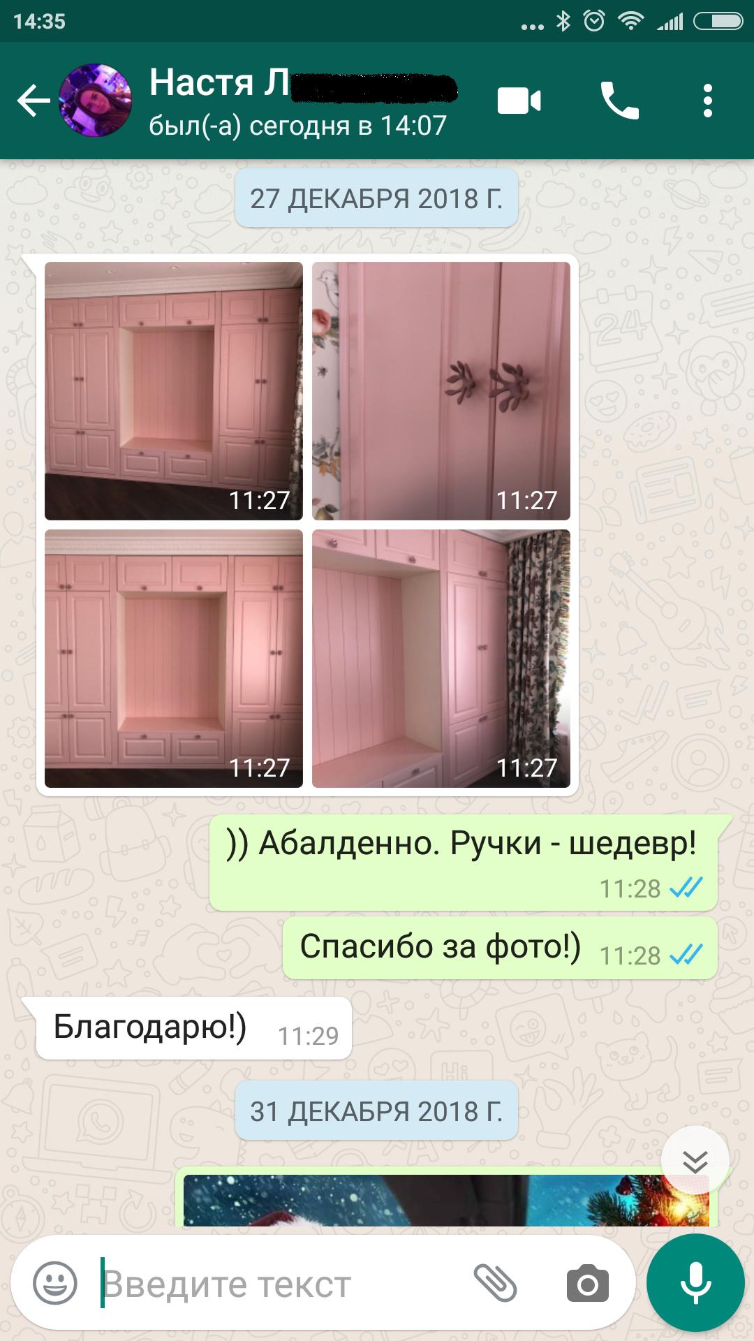 otzyv_nasty_detskaya1