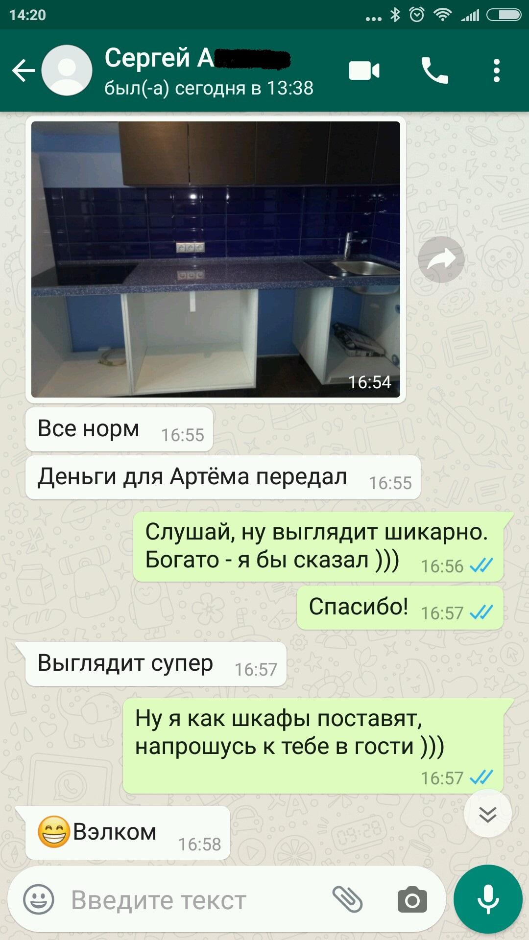 otzyv_sergei_kamen1